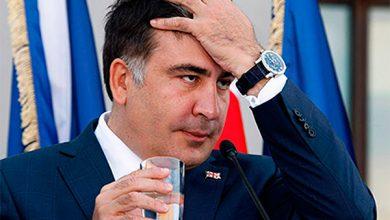 Photo of Саакашвили: «Злобный Путин, что ж ты вьёшься надо мной…»