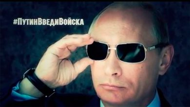 Photo of «Милитаристы» против «миротворцев»?