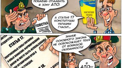 Photo of Вечный призыв на защиту киевских путчистов