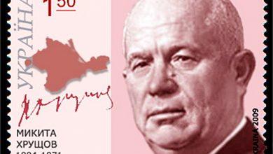 Photo of Крымскую область в 1954 году передали в состав Украины незаконно