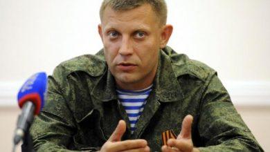 Photo of Захарченко заинтриговал реализацией создания Новороссии