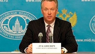 Photo of МИД РФ: США пора заняться решением проблем с правами человека у себя дома