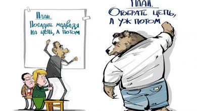 Photo of Москва повысила ставки