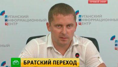 Photo of Хозяева Наливайченко обещали ему кресло президента Украины