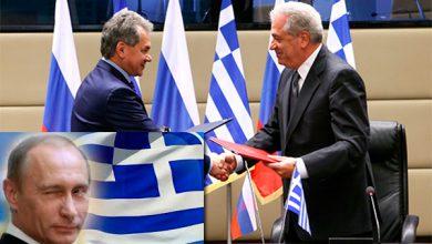 Photo of Газовый меморандум России и Греции: паника Брюсселя и нокаут пятой колонны