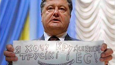 Photo of Да здравствуют кружевные трусики и дефолт!