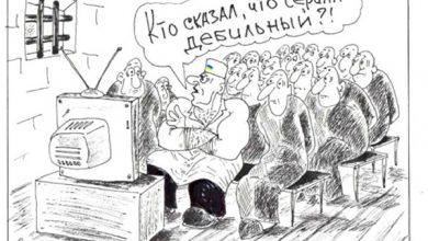 Photo of Киевская хунта вместо российских фильмов заставляет смотреть канадские сериальчики