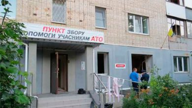 Photo of Ночью в Сумах взорвали офис партии «Батьківщина»