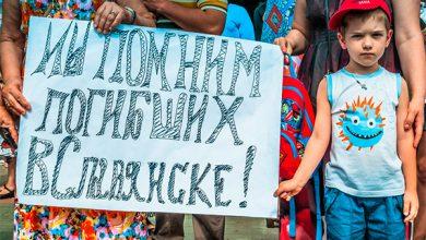 Photo of Митинг-реквием «Не забудем, не простим: Славянск»