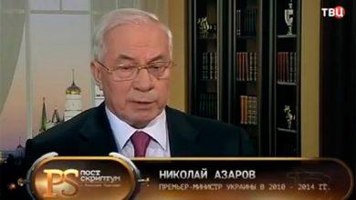 Photo of Николай Азаров: Выборы Порошенко были сфальсифицированы
