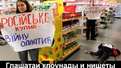 Photo of Киевские эксперты: за год путчисты обрушили торговлю с Россией, Украина лишилась $17 млрд