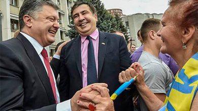 Photo of Порошенко отмазал грузин — агентов ЦРУ в украинской власти