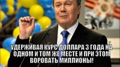 Photo of Гений Украины — слава Украины