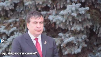 Photo of Саакашвили опять пойман на наркоте!