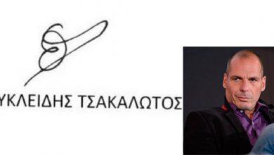 Photo of В подписи министра финансов Греции тайное послание?