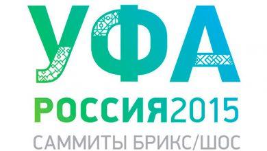 Photo of Саммит ШОС в Уфе или «Запад, твоя минута славы закончилась»