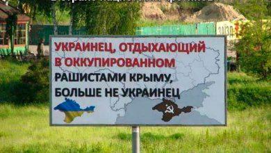 Photo of Перемога баннерная и 16 поводов перестать быть украинцем