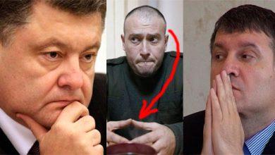Photo of Порошенко всю ночь торговался с террористами