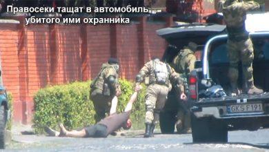 Photo of Люди киевских путчистов «слили» новую видеозапись бойни «Правого сектора» в Мукачево