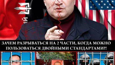 Photo of Аваков — Путин виноват