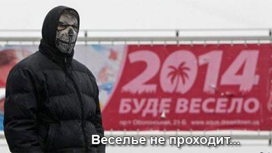 Photo of К событиям в Мукачево