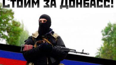 Photo of Новороссия завладела политической инициативой, у киевских путчистов пока нет ответа