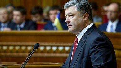 Photo of Порошенко, представил в Раде новый проект Конституции и открещивается от федерализации