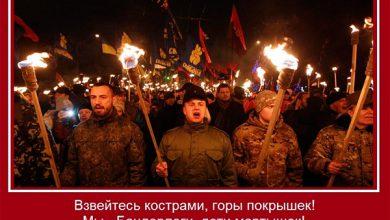 Photo of Немецкие СМИ: «Правый сектор» шатает «коллос» киевских путчистов