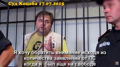 Photo of Пацифиста Коцабу пообещали убить прямо на заседании суда
