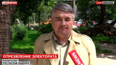 Photo of Ростислав Ищенко: путчисты выборы сфальсифицируют