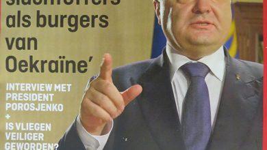 Photo of Изопов язык голландских журналистов