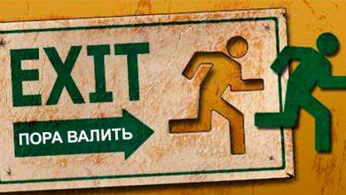 Photo of Бизнес бежит с Украины: киевские путчисты обманщики и воры
