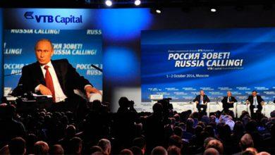 Photo of Доверие к России растёт, а к Украине — падает