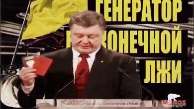 Photo of Соцсети: Порошенко — неуч и брехун