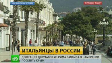 Photo of В Италии признают результаты референдума в Крыму