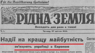 Photo of Проевропейское холуйство украинских националистов — это холопский фашизм