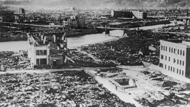 Photo of Рассекречен доклад посла СССР в Японии о Хиросиме и Нагасаки после атомной бомбардировки