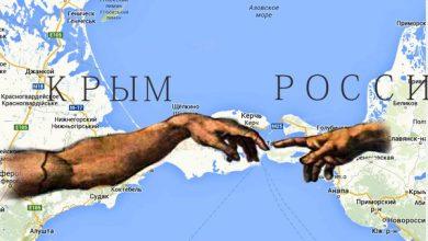 Photo of Крымский политический феномен