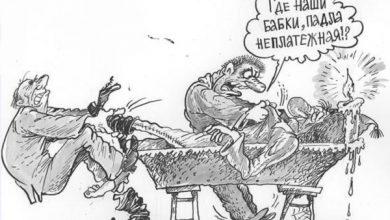 Photo of Украина недовольна кредиторами и угрожает «пойти альтернативным путем»