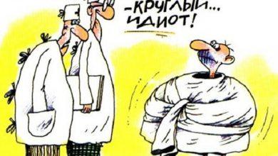 Photo of Порошенко и идиоты