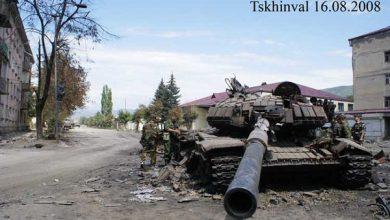 Photo of Республика Южная Осетия вспоминает 5-ти дневную карательную войну Саакашвили