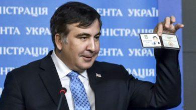 Photo of Одесский губернатор от посольства США принёс с собой бандитизм двадцатых годов прошлого века