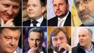 Photo of Олигархи готовы закопать Украину