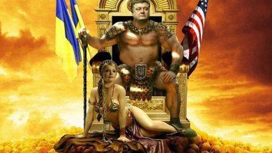 Photo of Главарь путчистов хочет убить участников Комитета спасения Украины