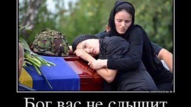 Photo of ДНР передала Украине останки 509 карателей