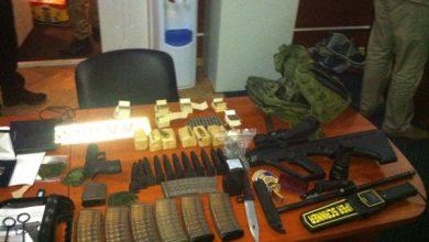 Photo of В Киеве обнаружена партия оружия и боеприпасов