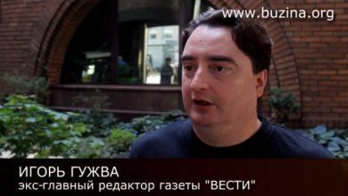 Photo of Гужва: меня «прессует» за то, что показал пример, как не «ложиться» под киевских путчистов