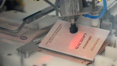 Photo of Украинцы подделывают паспорта ради российского гражданства