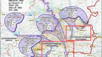 Photo of Брифинг ДНР о наступательных планах киевских карателей