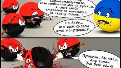 Photo of Писатель-майданщик советует львовянам корчить из себя дурачков